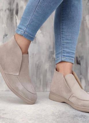 Натуральная кожа замша ботинки