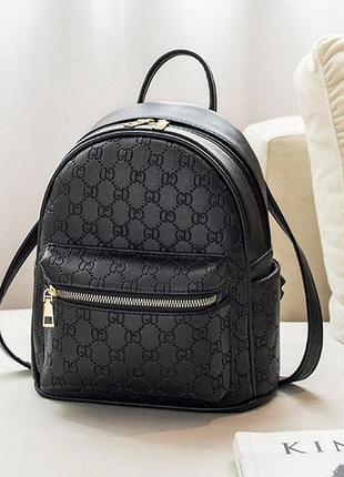 Женский городской прогулочный рюкзак качественный