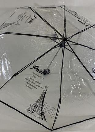 В наявності ‼️стильний прозрачный прозорий зонт парасолька