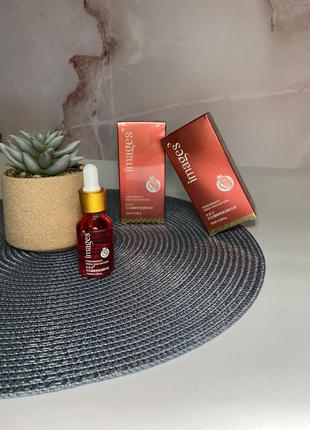 Распродажа!!! увлажняющая сыворотка для лица images pomegranate fresh skin natural essence