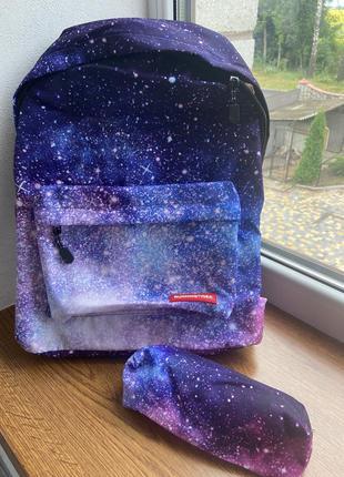 Комплект 2в1 рюкзак и пенал космос космический портфель сумка а4 школьный галактика