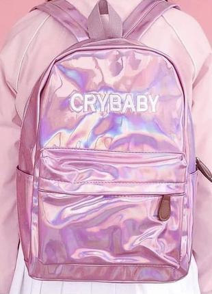 Голографический рюкзак crybaby розовый портфель сумка лаковый блестящий
