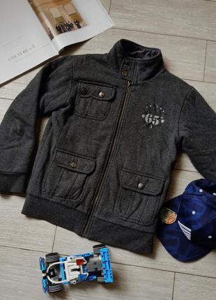 Кофта- куртка теплая