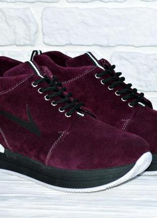 Зимние ботиночки nike