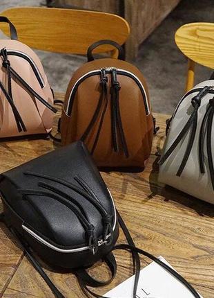 Стильный матовый мини рюкзак для модных девушек