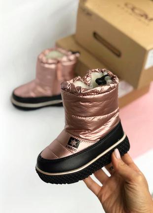 Зимові дутіки для дівчаток, зимние дутики для девочек, сапожки, зимові черевики, сапоги, луноходы, зимові чобітки, ботинки, ботінки зимові