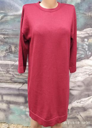 Платье 100%шерсть,марсал бордо,премиум бренда