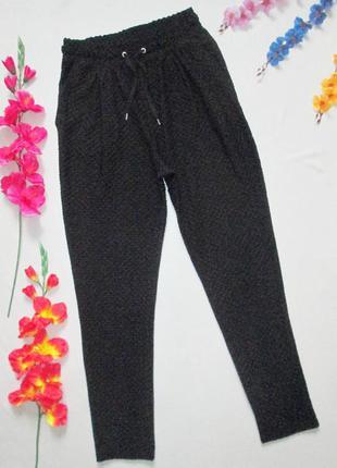 Суперовые фактурные стрейчевые брюки высокая посадка h&m 🍁🌹🍁