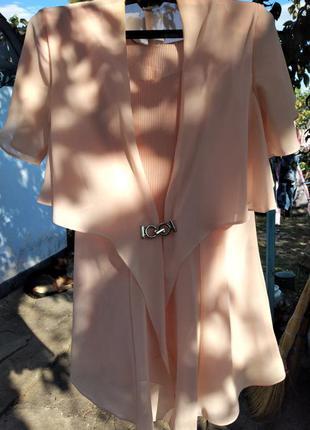 Костюм персикового цвета