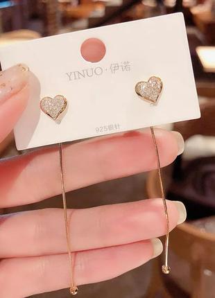Серьги сердечко в кристаллах длинные висячие сережки сердце