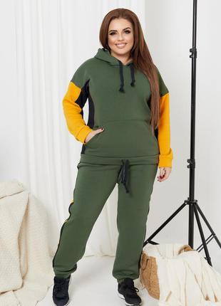 Стильный и тёплый прогулочный костюм - толстовка+штаны разные цвета
