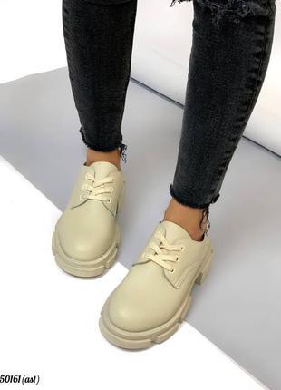 Жіночі броги на шнурівках з натуральної шкіри