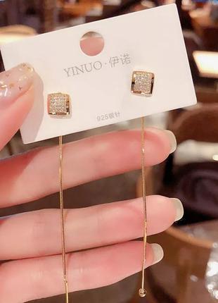 Серьги висячие квадраты в кристаллах с цепочкой длинные сережки