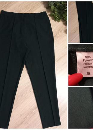 Отличные зелёные брюки штаны бананы