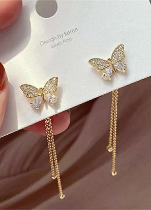 Серьги висячие бабочки в кристаллах с цепочками длинные сережки с бабочками
