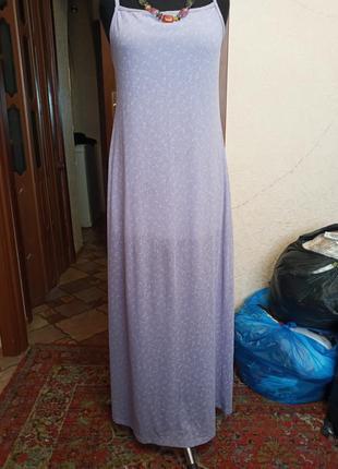 Платье в пол, р.44 - 46. ц. 175 гр