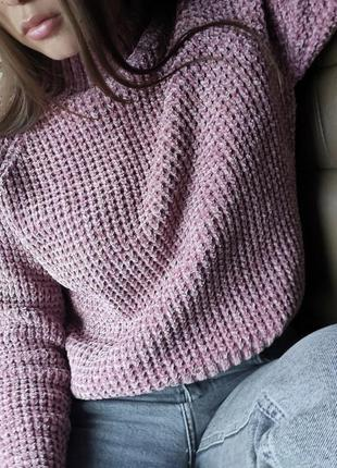 Велюрові светри