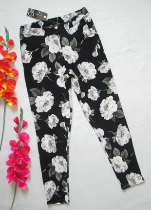 Суперовые фактурные стрейчевые брюки леггинсы в цветочный принт сameo rose 🍁🌹🍁