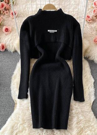 Женский костюм рубчик платье + кофта