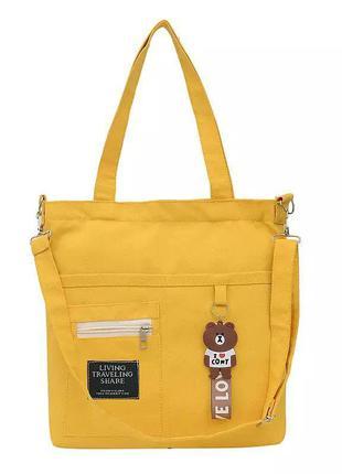 Сумка-рюкзак, шоппер-рюкзак