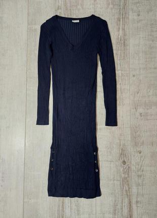 Платье в рубчик синие миди