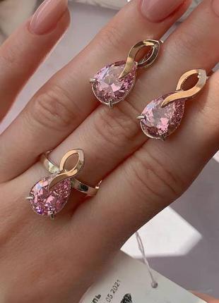 Красивый набор , серьги ,кольцо