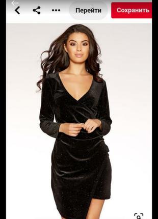 Платье с длинным рукавом бархатное
