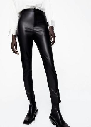 Кожаные штаны zara!!