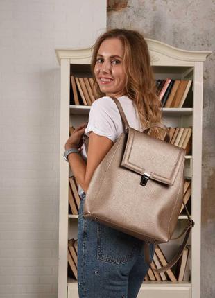 Золотистый модный рюкзак трансформер молодежная сумка через плечо на защелке