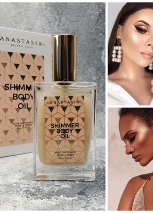 Масло для тела с шимммером anastasia beverly hills shimmer body oil