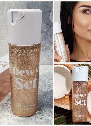 Увлажняющий спрей для лица с эффектом сияния anastasia beverly hills dewy set setting spray