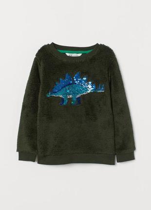 Теплый свитер флиска плюшевая кофта меховушка h&m паетки динозавр