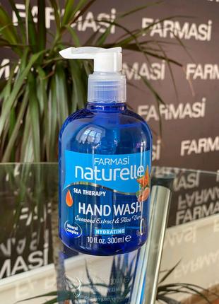 Жидкое мыло фармаси сила моря терапия мило фармасі naturelle farmasi sea therapy