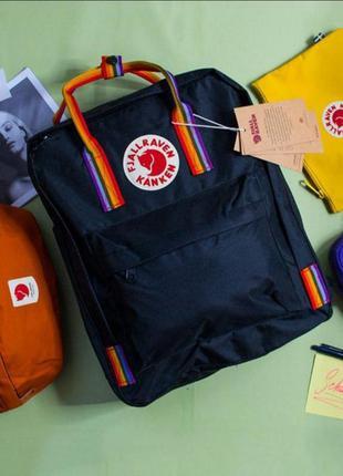 Рюкзак канкен черный с радужными ручками, fjallraven kanken black rainbow, радужные, цветные, школьный, шкільний портфель