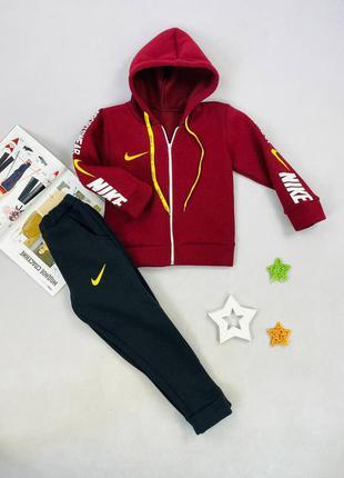 Теплый спортивный костюм на 2-11 лет
