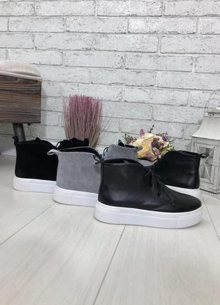 36-41 рр деми / зима ботинки, высоки кеды на платформе натуральная замша/кожа