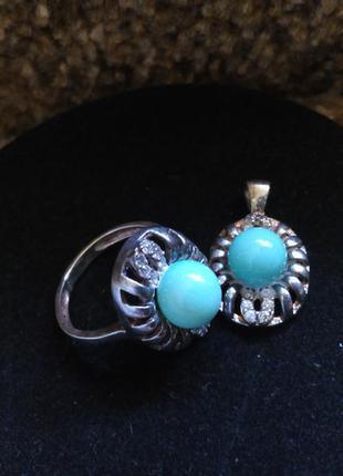 Серебряный комплект с бирюзовыми шариками кольцо подвеска