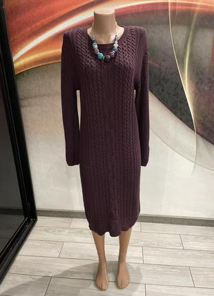 Платье вязанное котон