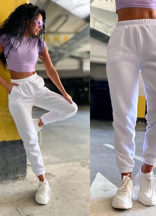 Женские спортивные тёплые штаны