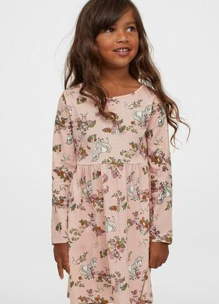 Платье нм с единорогами