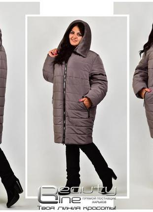 Зимние женское пальто баталл