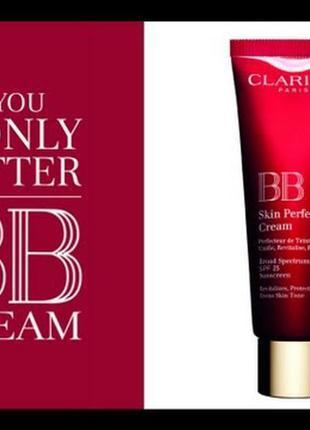 Тональный bb-крем clarins skin perfecting cream spf 25 тон (00)