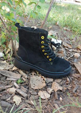 Демисезонные ботинки 🍁 на флисе платформа осенние деми тракторная подошва