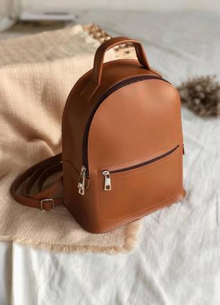 Рюкзак маленький женский с карманом на молнии терракотовый