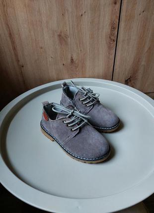 Макасіни туфлі для хлопчика замшеві шкіра мокасины туфли для мальчика замша кожа