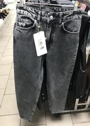 Темно серые джинсы dilvin premium . mom момы
