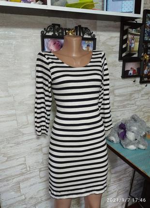 Классное платье в полоску хб в идеале!!!