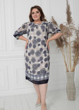 Легкие шифоновые платья . размеры 52 54 56 58 60