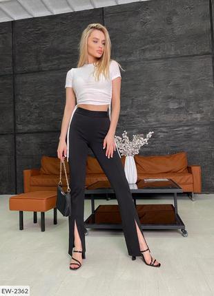 Женские брюки с разрезами снизу