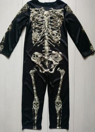 Карнавальний костюм скелет tu